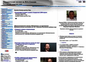 Mi-ras.ru thumbnail