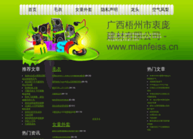 Mianfeiss.cn thumbnail