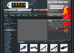 Miaozhunjing163.cn thumbnail