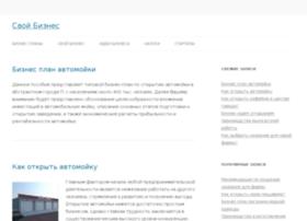 Mibiz.ru thumbnail