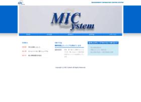 Mic-system.co.jp thumbnail