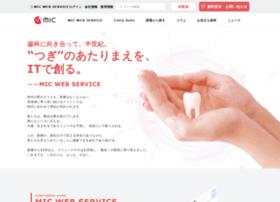 Mic.jp thumbnail