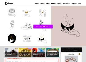 Micane.jp thumbnail