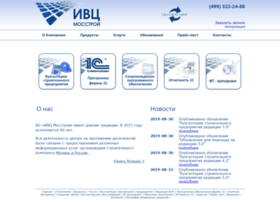 Micc.ru thumbnail
