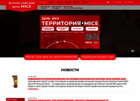 Miceday.ru thumbnail