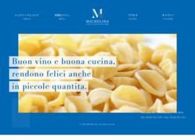 Michelina.jp thumbnail