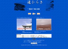 Michihiraki.org thumbnail