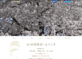 Michinoeki-minamiuonuma.jp thumbnail