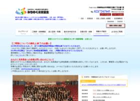 Michinoku-mirai.org thumbnail