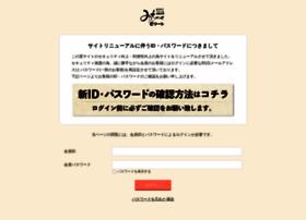 Michinokuemart.com thumbnail