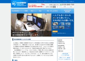 Micjapan.or.jp thumbnail