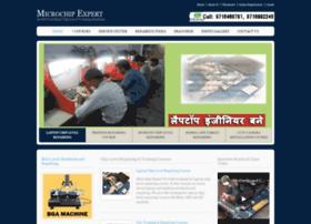 Microchipxpert.in thumbnail