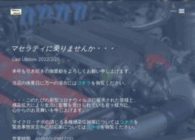 Microdepot.co.jp thumbnail