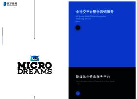 Microdreams.com.cn thumbnail