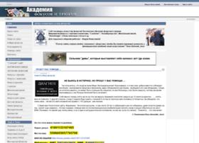 Micromagic.ru thumbnail
