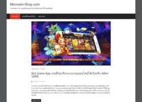 Microsim-shop.com thumbnail
