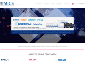 Mics.ru thumbnail