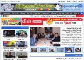 Midar.info thumbnail