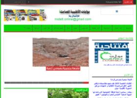 Midelt-online.com thumbnail