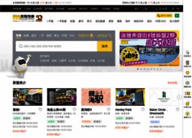 Midland.com.hk thumbnail