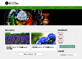 Midori-church.net thumbnail