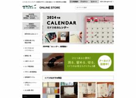 Midori-store.net thumbnail