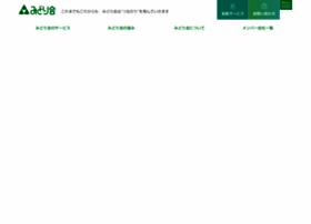 Midorikai.co.jp thumbnail