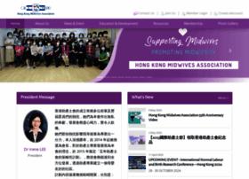 Midwives.org.hk thumbnail