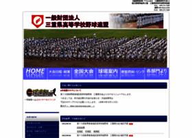 Mie-kouyaren.org thumbnail
