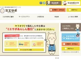 Miesapo.jp thumbnail
