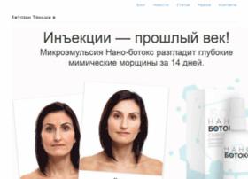 Mifrosoft.ru thumbnail