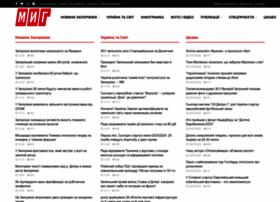 Mig.com.ua thumbnail