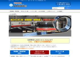 Migakiobikou.co.jp thumbnail