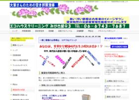 Migakiya.org thumbnail
