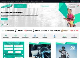 Mighty-sport.ru thumbnail