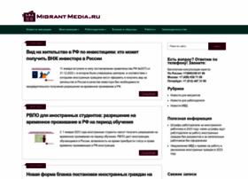 Migrantmedia.ru thumbnail