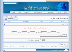 Mihan-sat.org thumbnail