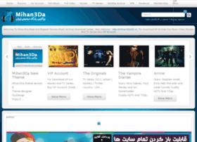 Mihan3da101.in thumbnail
