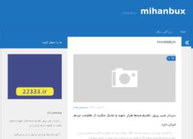 Mihanbux.ir thumbnail