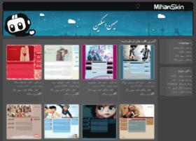 Mihanskin.com thumbnail