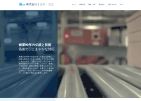 Mikado-group.co.jp thumbnail