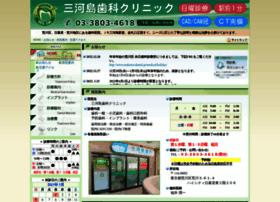Mikawashima-dc.jp thumbnail