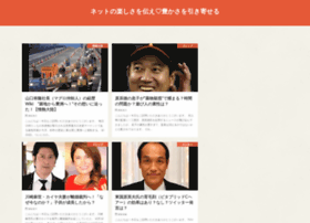 Miketonpei.net thumbnail