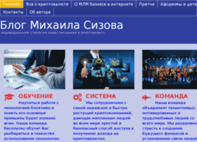 Mikhailsizov.ru thumbnail