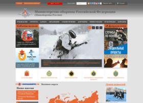 Mil.ru thumbnail