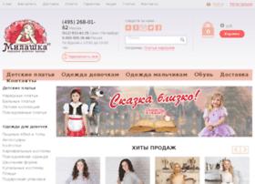 Milashka-shop.ru thumbnail