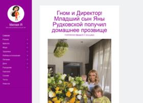 Milayaya.ru thumbnail