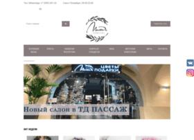 Milediflowers.ru thumbnail