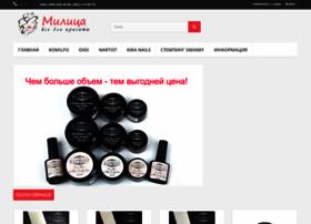 Milica.com.ua thumbnail
