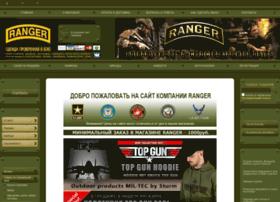 Military68.ru thumbnail